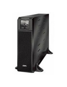 APC Smart-UPS SRT 19'' Rail Kit for SRT 2.2/3kVA